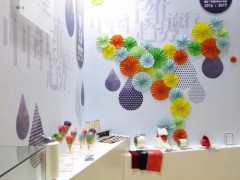 中国纤维流行趋势2020/2021专家评审会在京举行